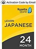Rosetta Stone Learn Japanese Softwares - Best Reviews Guide