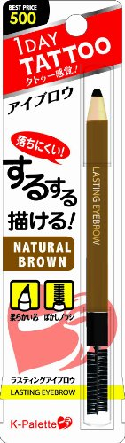 K-Palette 1 Day Tattoo Lasting Eyebrow Pencil with Brush (02 Natural Brown)