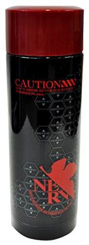 EVANGELION (NERV) Stainless Steel Mug 340ml SMB3 (japan import)