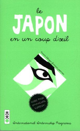 Le Japon en un coup d'oeil, tome 0 par Takahashi Mitsuru