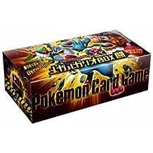 Pokemon Card Game XY Mega Lucario Box Tou