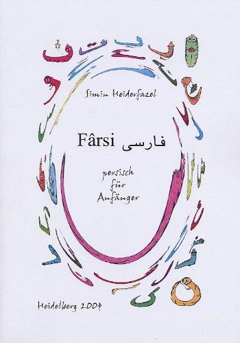 Farsi: Persisch für Anfänger