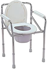 KosmoCare Premium Imported Folding Commode with Seat Cover