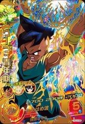 Dragon Ball Heros Galaxy Mission GM 3rd [Ultimate] UR Uub: adolescence HG3-55