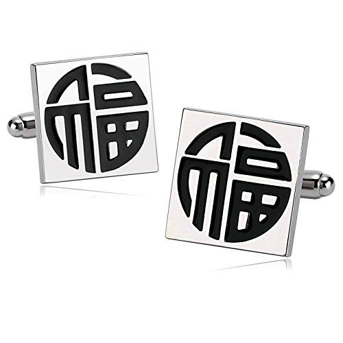 Daesar 1 Paar Herren Edelstahl Manschettenknöpfe Silber Schwarz Quadrat Chinesische Wörter Manschettenknopf 1.8x1.8cm Drums Das Wort