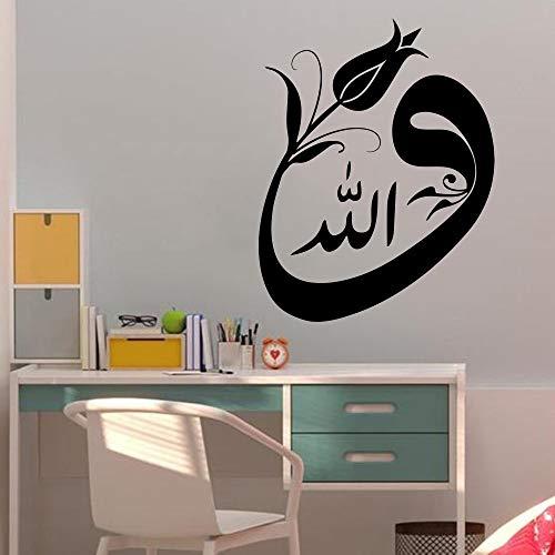 Modeganqingg Adesivo murale Grande Muhammad Bo Camera da Letto Soggiorno Fiore Islamico Applique da Parete in Vinile Decorazione Domestica 81cmX63cm