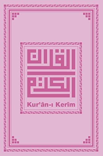 Kurani Kerim: hellrosa