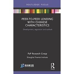 41cC05ULJkL. AC UL250 SR250,250  - MotusQuo fa dimenticare le brutte sorprese nel Peer-to-Peer lending