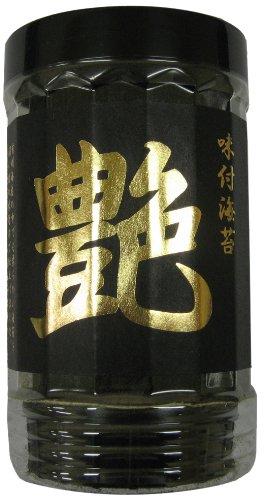 katayama-pegamento-brillo-bolsas-8-en-el-48-x2-hojas-con-sabor