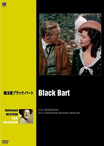 Black Bart [DVD-AUDIO]