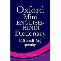Oxford Mini English-Hindi Dictionary