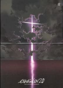 Evangelion: 2.0 You Can (Not) Advance Plakat Movie Poster (11 x 17 Inches - 28cm x 44cm) (2009) Japanese C