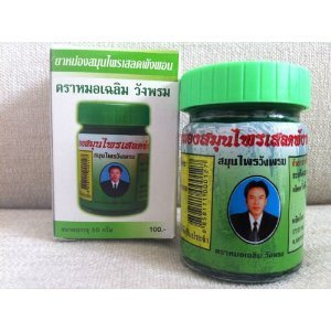 50g-wangphrom-thai-balm-herbal-massage-pain-relief-aromatherapy-wang-prom-amazing-of