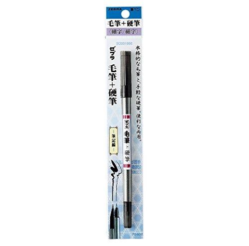 Zebra Pinsel Stift Pinsel + Kohitsu b-fd-50210Stück