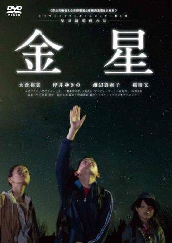 japanese-movie-kinsei-japan-dvd-toba-63