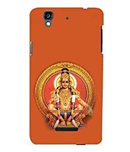 printtech Lord Murugan South India Back Case Cover for YU Yureka Plus :: Micromax Yureka AO5510