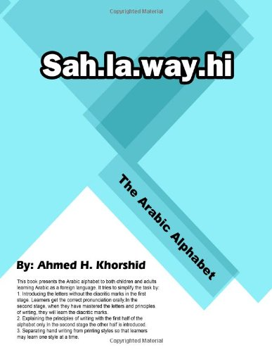 Sahlawayhi: The Arabic Alphabet