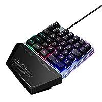 لوحة مفاتيح وحدة تحكم واحدة لألعاب ار بي جي مع 35 مفتاحًا لأجهزه الحاسب الألي، اكس بوكس، بلاي ستيشن و الجوالات مع الإضاءة