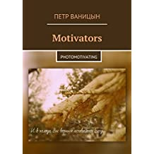 Motivators: Photomotivating