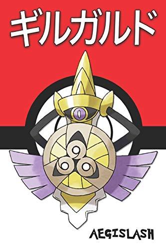 Aegislash: ギルガルド Pokemon Notebook Blank Lined Journal