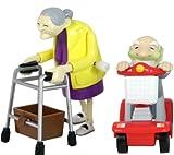 Rasende Oma und Opa im 2er-Set