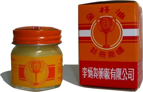 golden-cup-balm-original-from-thailand