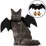 Halloween Kostüm Für Haustiere, Fledermausflügel Und Kürbisglocke, 2 Stück Set,Cosplay, Dekoration Für Kleine Katzen Und Hunde