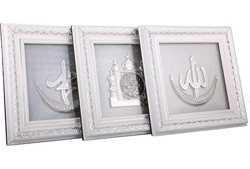 3-er Wanddeko | Islam | Allah | Mohammad | Shahada/Glaubensbekenntnis | Weiß - Silber