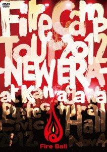 Preisvergleich Produktbild Fire Camp Tour 2012-New Era- [DVD-AUDIO]