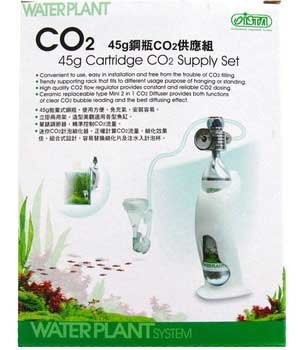 WaterPlant Kit CO2 45g