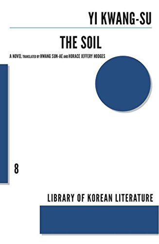 [(The Soil)] [By (author) Yi Kwang ] published on (November, 2013)