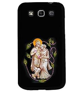 printtech Lord God Radha Krishna Back Case Cover for Samsung Galaxy Quattro i8552::Samsung Galaxy Quattro Win i8552
