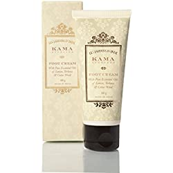 Kama Ayurveda Foot Cream with Pure Essential Oils of Lemon, Verbena and Cedar Wood, 60g