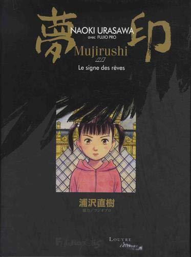 Mujirushi - Le signe des rêves Coffret Tomes 1 & 2