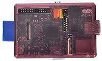 Burgundy Model B (open) SB Components Raspberry Pi Case