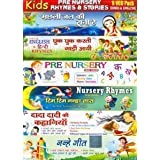 PRE NURSERY RHYMES & STORIES 6VCD PACK