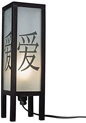 Tischleuchte Chinesische Schriftzeichen 'LIEBE' Holz Massive MERCATOR 83975/30/30