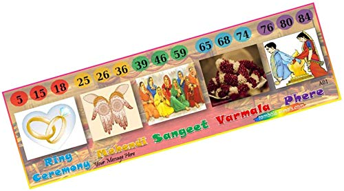 Party Stuff Wedding Theme Tambola Housie Tickets - Marriage kukuba 5 - Designer Kukuba (48 Cards) | Kitty Games