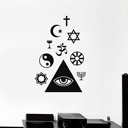 onochrome Wandtattoo Religion Christentum Islam Buddhismus Mason Vinyl Aufkleber Wohnkultur Wohnzimmer Wandbild 42x63c ()