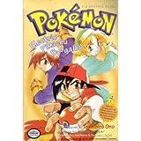 Pokemon Vol. 3 'Electric Pikachu Boogaloo'