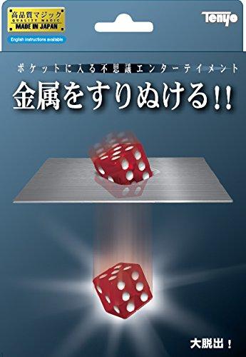 Preisvergleich Produktbild The Great Escape (Tenyo)