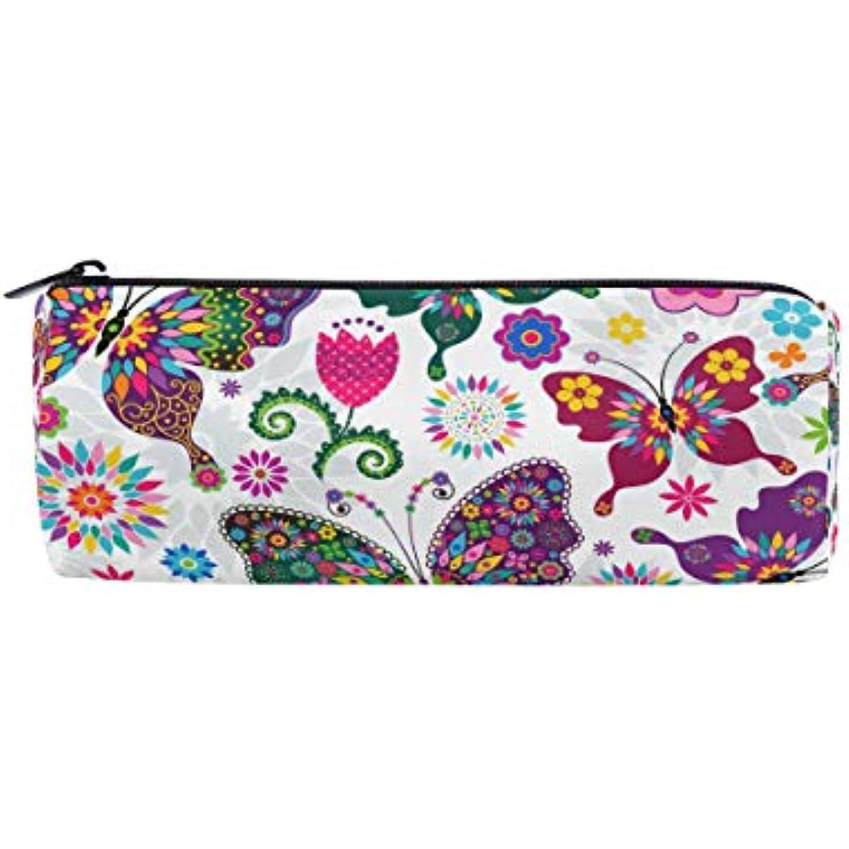 Papillons colorés avec avec colorés Floral Trousse Sac pochette pour enfants garçons filles adultes d'école avec fermeture à glissière ronde 75f439
