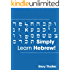 Simply Learn Hebrew!  How to Learn the Hebrew alphabet!  How to speak Hebrew!  Learn to read Hebrew sentences! Ideal for teaching Hebrew!  How to Study Hebrew!