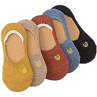OHlive Suave Zapatillas de Deporte del Bordado de la Historieta del algodón de Las Mujeres Calcetines del Tobillo de los trazadores de líneas (tamaño Mezclado de 5 Pares Color-uno)