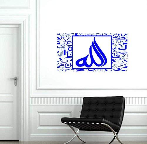 Allah Islamische Wandaufkleber Abnehmbare Vinyl Wandtattoo Arabischen Buchstaben Islam Kindergarten Muslimischen Wohnkultur Tapeten 30X54 Cm