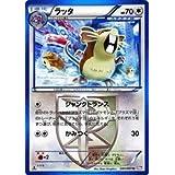 tarjeta de Pokemon [Latta] «Fuerza espiral de» [T] PMBW8-RF041-U