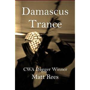 Damascus Trance