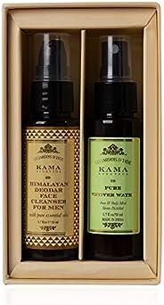 Kama Ayurveda Face Care Box For Men