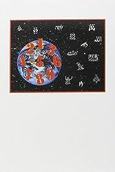 Histoire universelle des chiffres, l'intelligence des hommes racontées par les nombres et le calcul : Coffret 2 volumes
