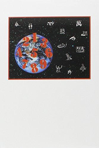 COFFRET HISTOIRE UNIVERSELLE DES CHIFFRES 2 VOLUMES par GEORGES IFRAH